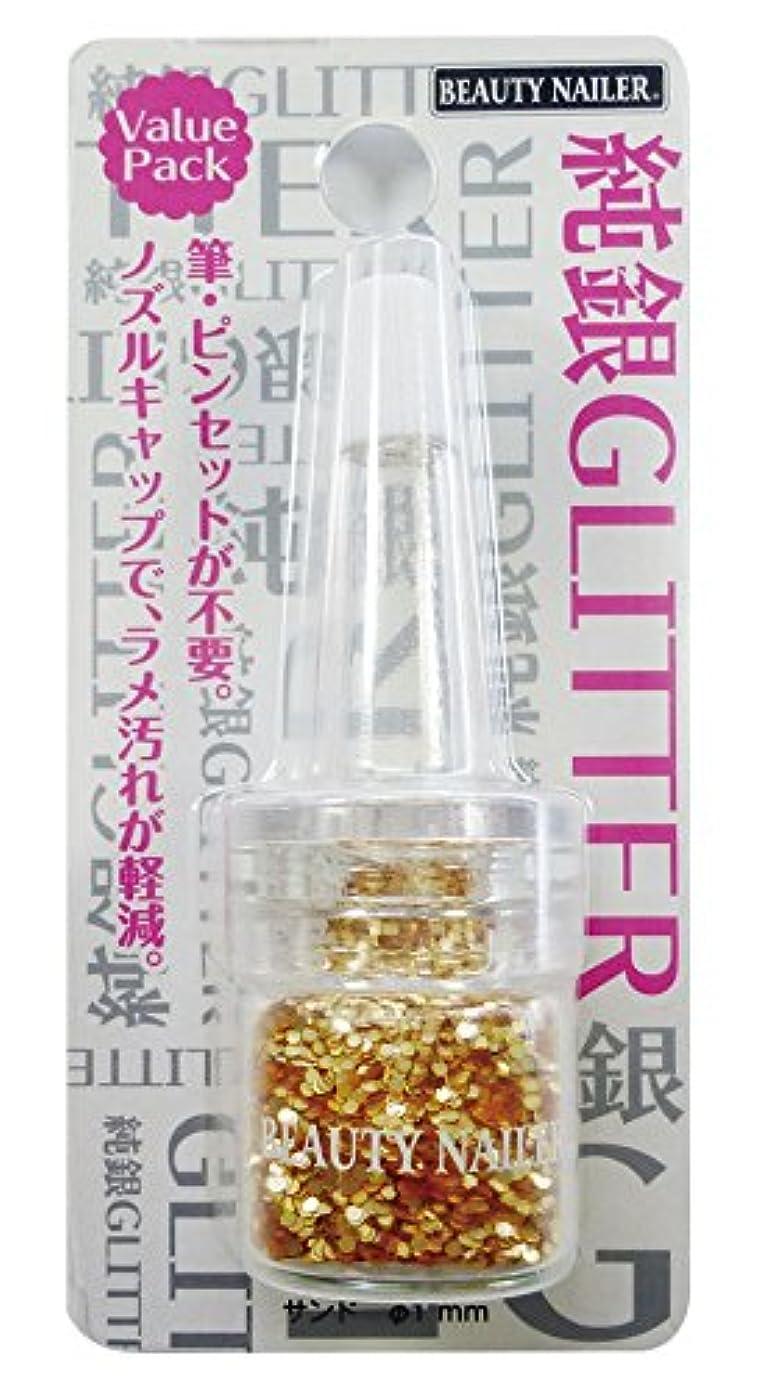 バー最終的にソースビューティーネイラー 純銀 GLITTER グリッター SGP-14