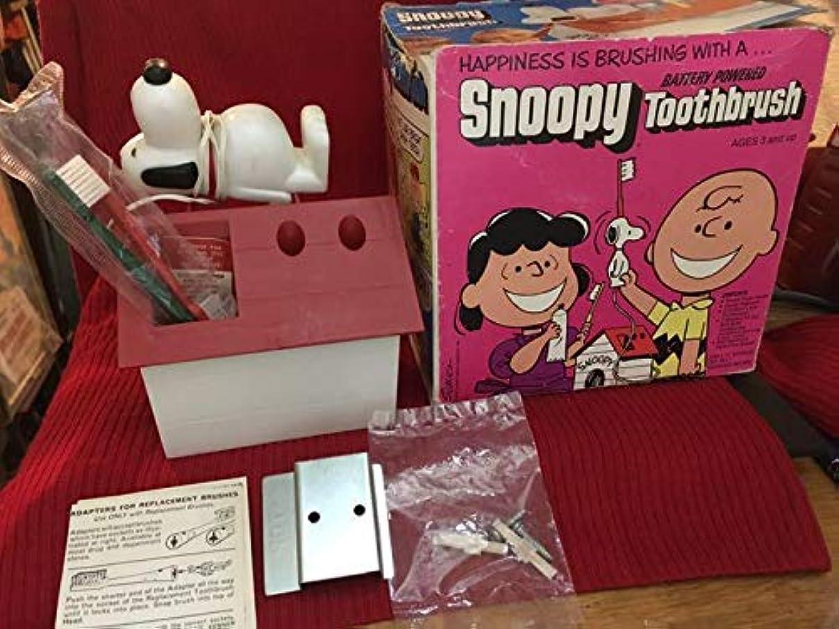 避けられない比率処理ビンテージスヌーピー 電動歯ブラシ 箱付き おはようスヌーピー 海外版 昭和レトロ コレクション