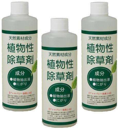 植物性「除草剤」 300ml お徳用3本組み