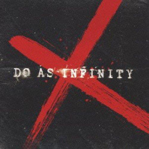 「Do As Infinity」元メンバー、覚醒剤所持疑いで逮捕