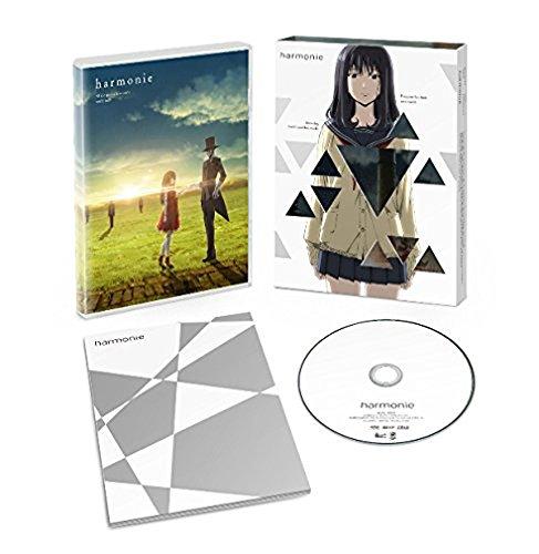 アルモニ コレクターズ・エディション [Blu-ray]の詳細を見る