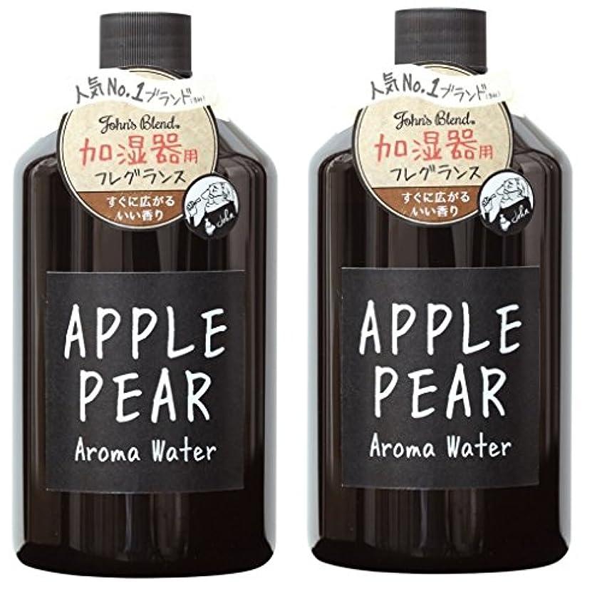 裕福な増加する嫌がらせ【2個セット】Johns Blend アロマウォーター 加湿器 用 480ml アップルペアー の香り OA-JON-7-4