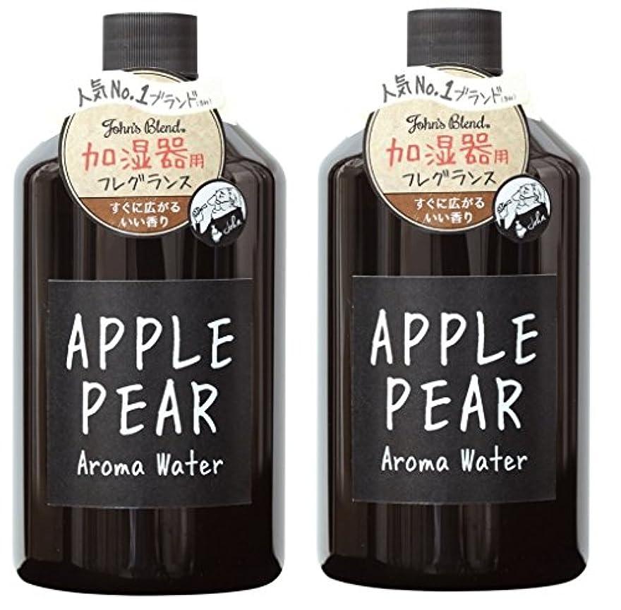 厚くする四分円私たちのもの【2個セット】Johns Blend アロマウォーター 加湿器 用 480ml アップルペアー の香り OA-JON-7-4