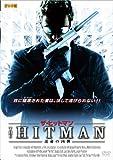 ザ・ヒットマン 運命の凶弾[DVD]