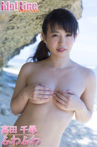 高田千尋「ふわふわ」 Idol Line