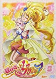 HUGっと!プリキュア vol.5[DVD]
