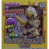 PUZZLE&RAGONS コレクタブルフィギュア vol.2 光の魔剣士 単品 パズドラ
