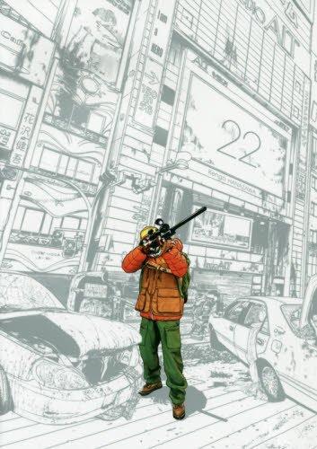 アイアムアヒーロー 22 (ビッグコミックス)