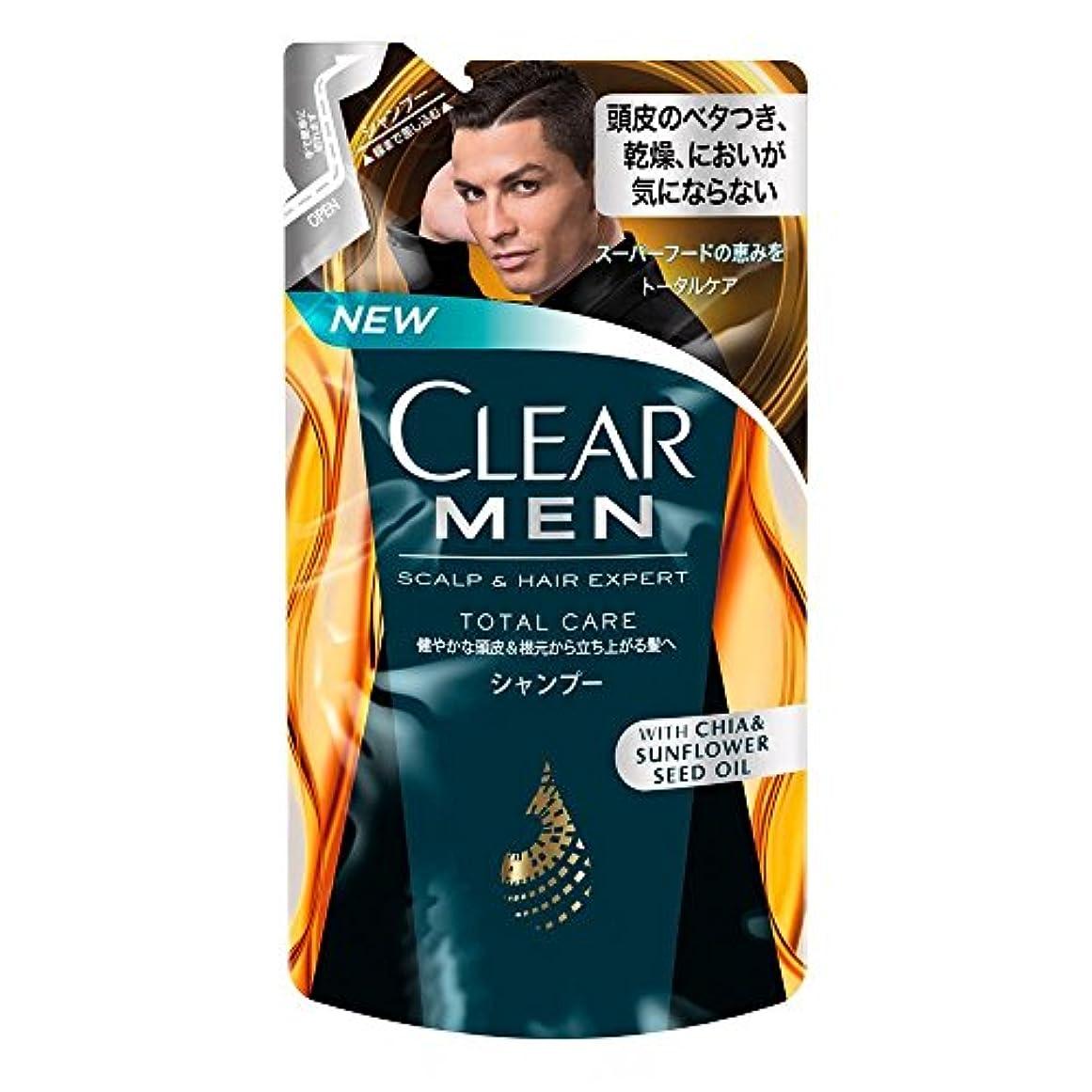 騒乱億リボンクリア フォーメン トータルケア 男性用シャンプー つめかえ用 (健やかな頭皮へ) 280g × 3個