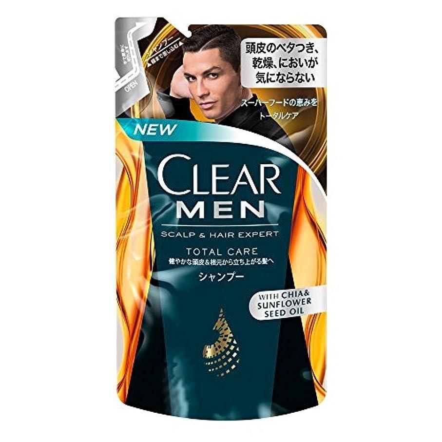柱ハイライトファイバクリア フォーメン トータルケア 男性用シャンプー つめかえ用 (健やかな頭皮へ) 280g × 3個