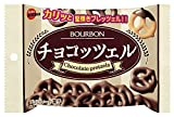 ブルボン チョコッツェル 43g×10袋