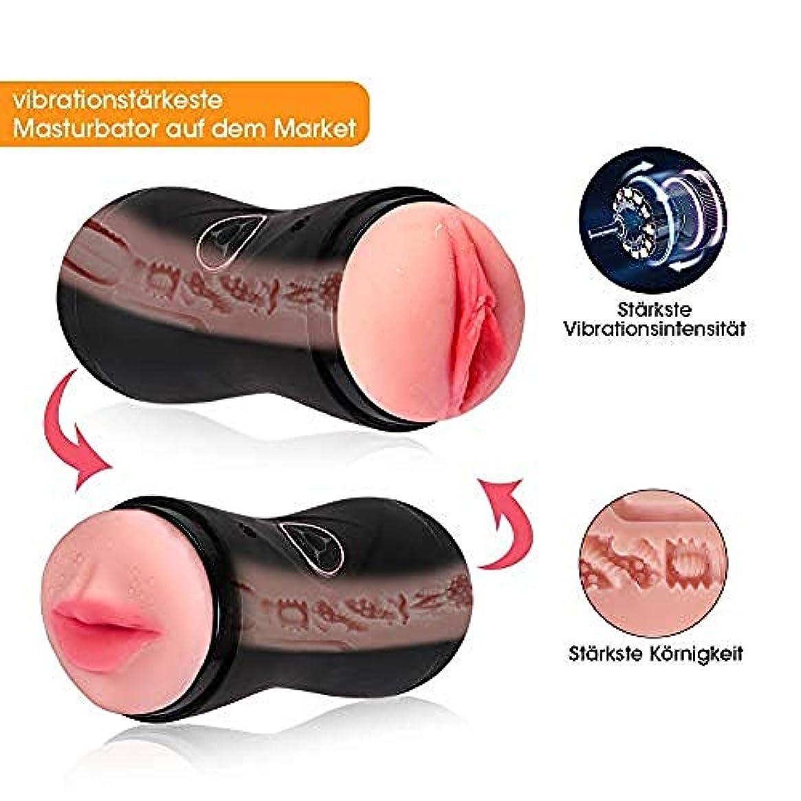 緯度分析的な信じる10の振動モードと音声を備えた男性用電気カップオナホール