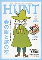 HUNT(ハント)Vol.3 (NEKO MOOK)