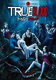 トゥルーブラッド<サード・シーズン>コンプリート・ボックス [DVD]