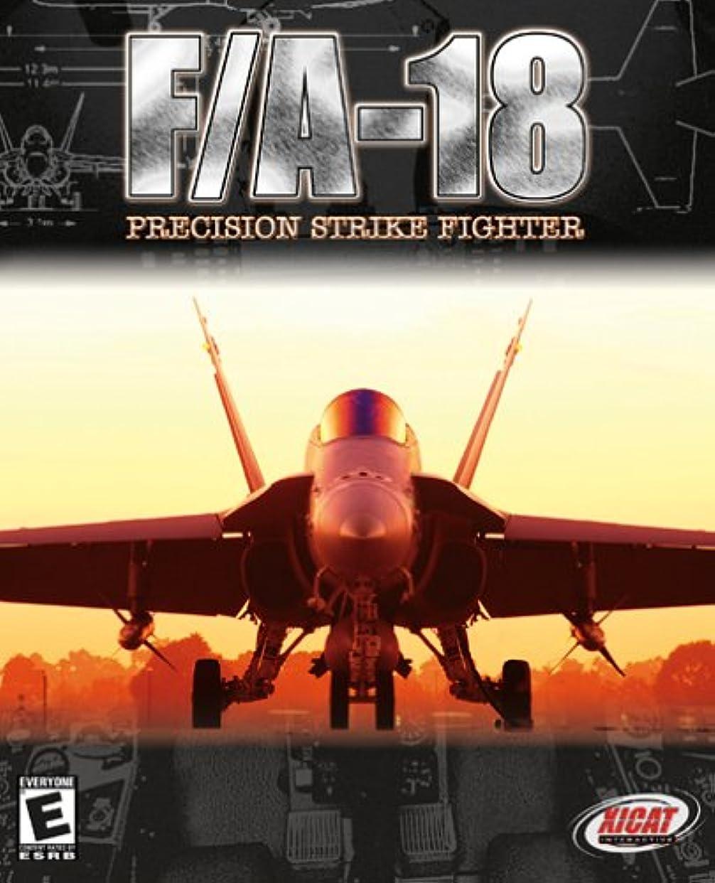 ビジュアル六分儀離れてF/A -18 Precision Strike Fighter (輸入版)