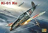 RSモデル 1/72 川崎 キ61 飛燕 I型甲 戦闘機 プラモデル 92200
