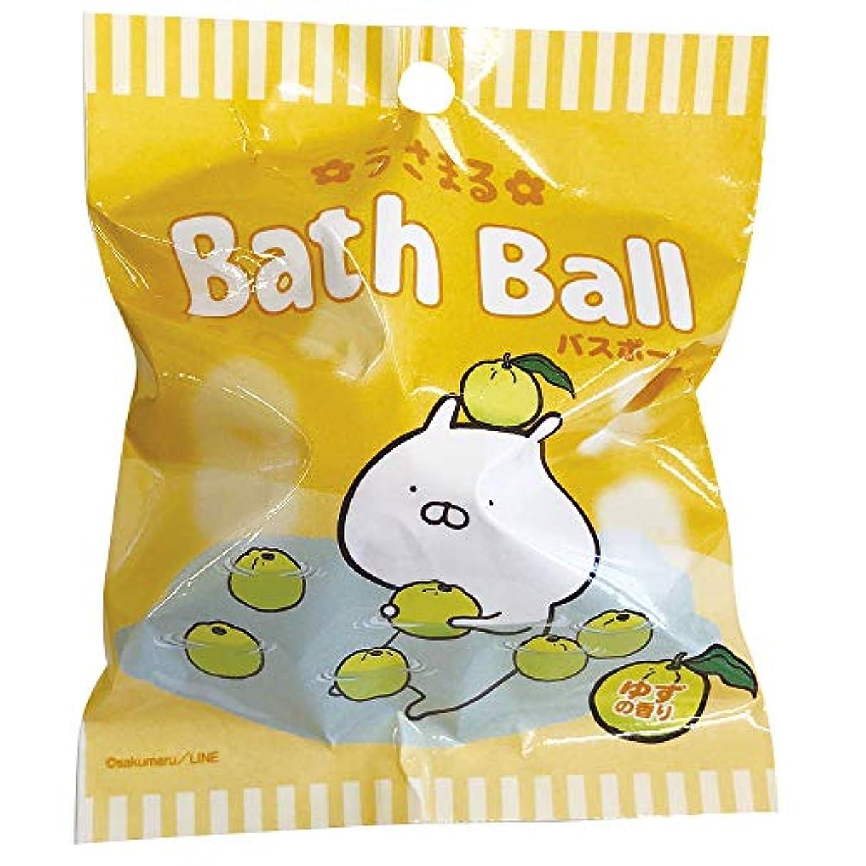 地上の抜け目のないカレンダーうさまる 入浴剤 バスボール おまけ付き ゆずの香り 60g ABD-020-001