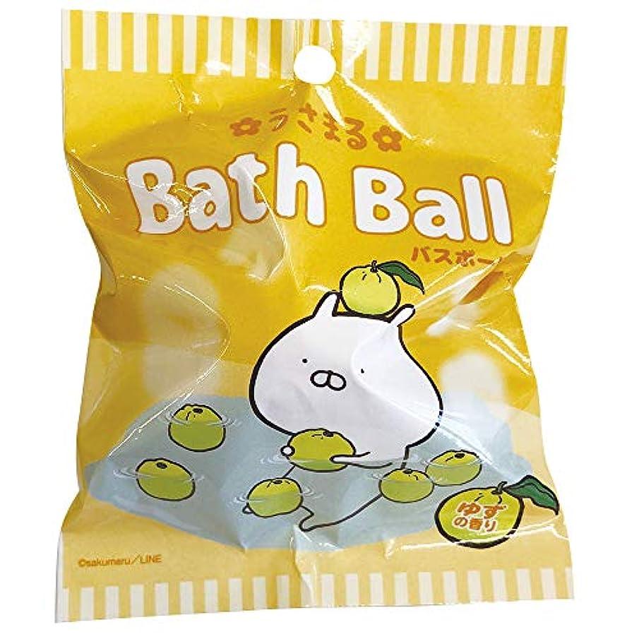 輸送勉強する疲労うさまる 入浴剤 バスボール おまけ付き ゆずの香り 60g ABD-020-001