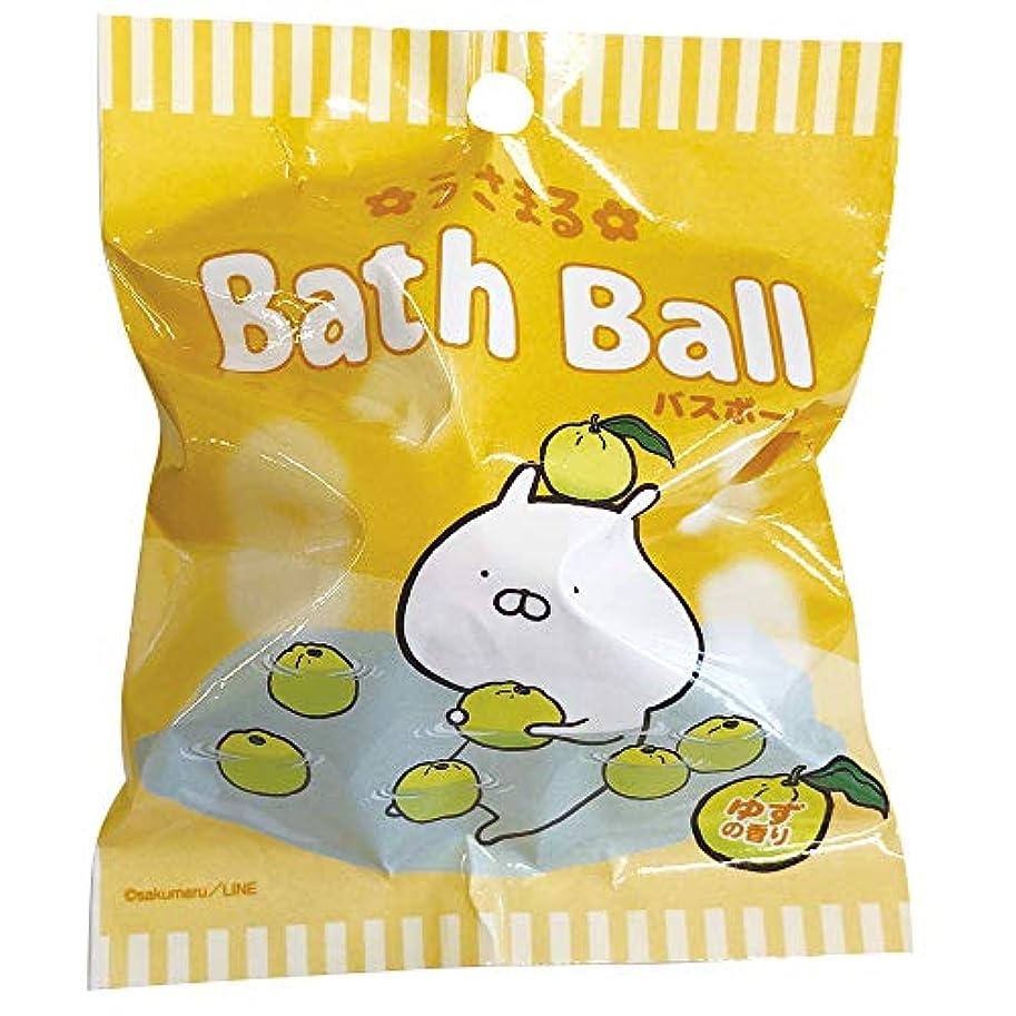 好きである不機嫌インカ帝国うさまる 入浴剤 バスボール おまけ付き ゆずの香り 60g ABD-020-001