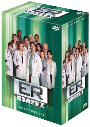 ER 緊急救命室 X 〈テン・シーズン〉DVDコレクターズセットの詳細を見る