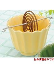 香皿 菊型 香鉢(黄) [R8xH6.3cm] プレゼント ギフト 和食器 かわいい インテリア