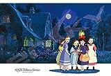 300-424 旅立ちの夜 ジグソーパズル 33001424