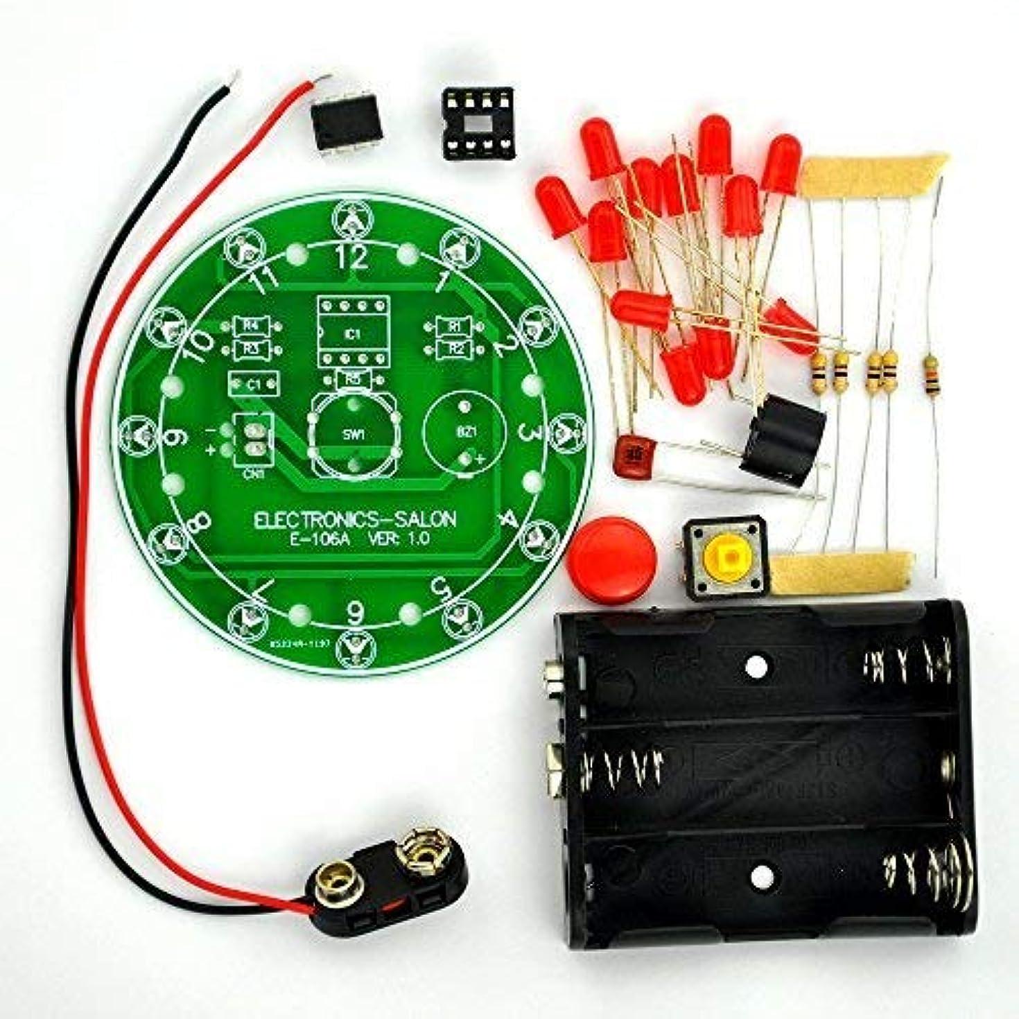 よく話される進捗追い払うElectronics-Salon 12位置pic12f508 MCUに基づく電子ラッキー回転ボードキット導い