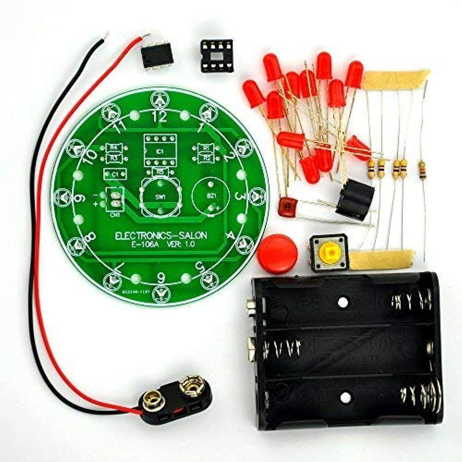 ダウンタウン肯定的神聖Electronics-Salon 12位置pic12f508 MCUに基づく電子ラッキー回転ボードキット導い