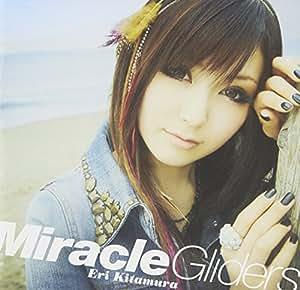Miracle Gliders(初回限定盤)(DVD付)