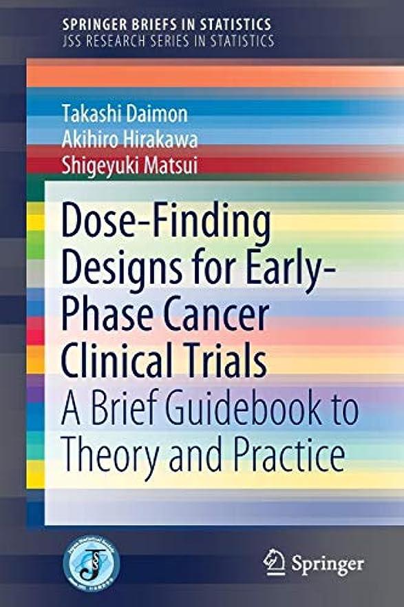 酸っぱいサイレントバウンドDose-Finding Designs for Early-Phase Cancer Clinical Trials: A Brief Guidebook to Theory and Practice (SpringerBriefs in Statistics)