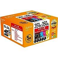 プレジール 互換インクカートリッジ CANON 5色セット(ブラック・シアン・マゼンタ・イエロー)  BCI-351XL+350XL/5MP PLE-C351XL5P