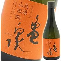 清酒 亀泉酒造 純米大吟醸 山田錦 720ml