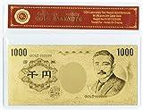 金の日本の紙幣シリーズ 1000円札 夏目漱石