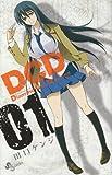DCD / 田口 ケンジ のシリーズ情報を見る