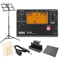 KORG TM-60-BK チューナー 譜面台付き 譜面ファイル ト音記号ホワイト 管楽器 吹奏楽 入門用6点セット