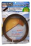 パネフリ工業 隙間防止テープ ムシむしパッキンII (キッチンキャビネット扉側用) 2.1m ブラウン