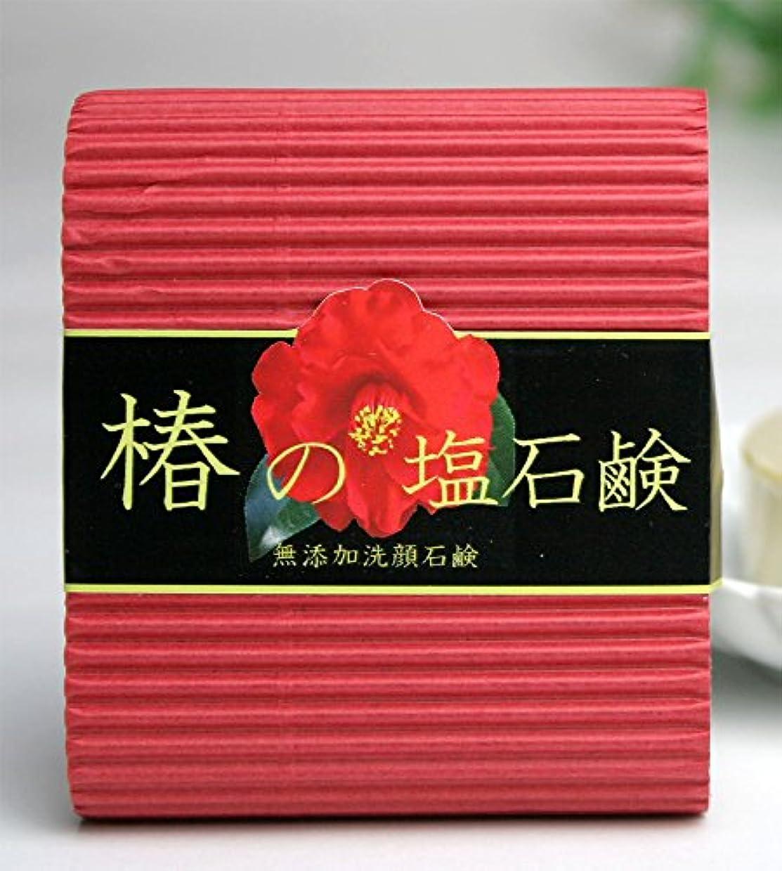 プリーツジャニス選出するロイス 椿の塩石鹸 80g