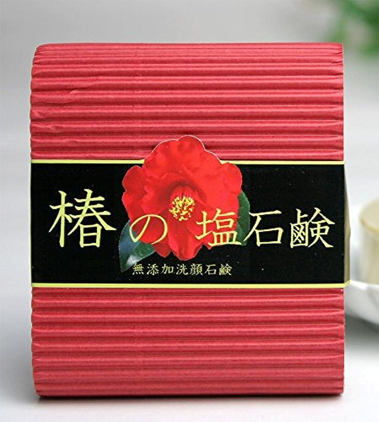 威信杭求めるロイス 椿の塩石鹸 80g