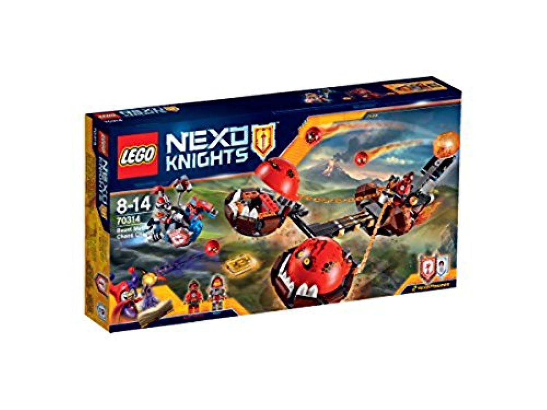 レゴ (LEGO) ネックスナイツ ガブガブ?グロブリンライダー 70314