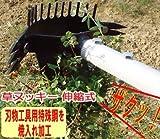 いやな雑草を根こそぎ抜く! 伸縮するから使いやすく収納もラク。伸縮式草ヌッキー