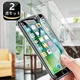 【2枚セット】 iPhone 7 iphone 8スクリーンプロテクター日本旭硝子制造材质、強化ガラススクリーンプロテクター 3D Touch対応/高透過率/硬度9H/気泡防止/指紋防止/飛散防止 全面保護 クリア