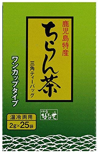 成瀬松寿園 ちらん茶 三角ティーバッグ 25包入
