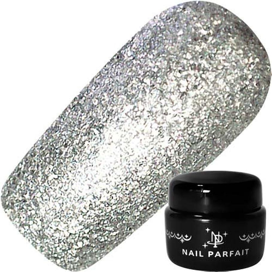 聞きます寝る高原NAIL PARFAIT ネイルパフェ プレミアムカラージェル G3 グロウグレー2g 【ジェル/カラージェル・ネイル用品】