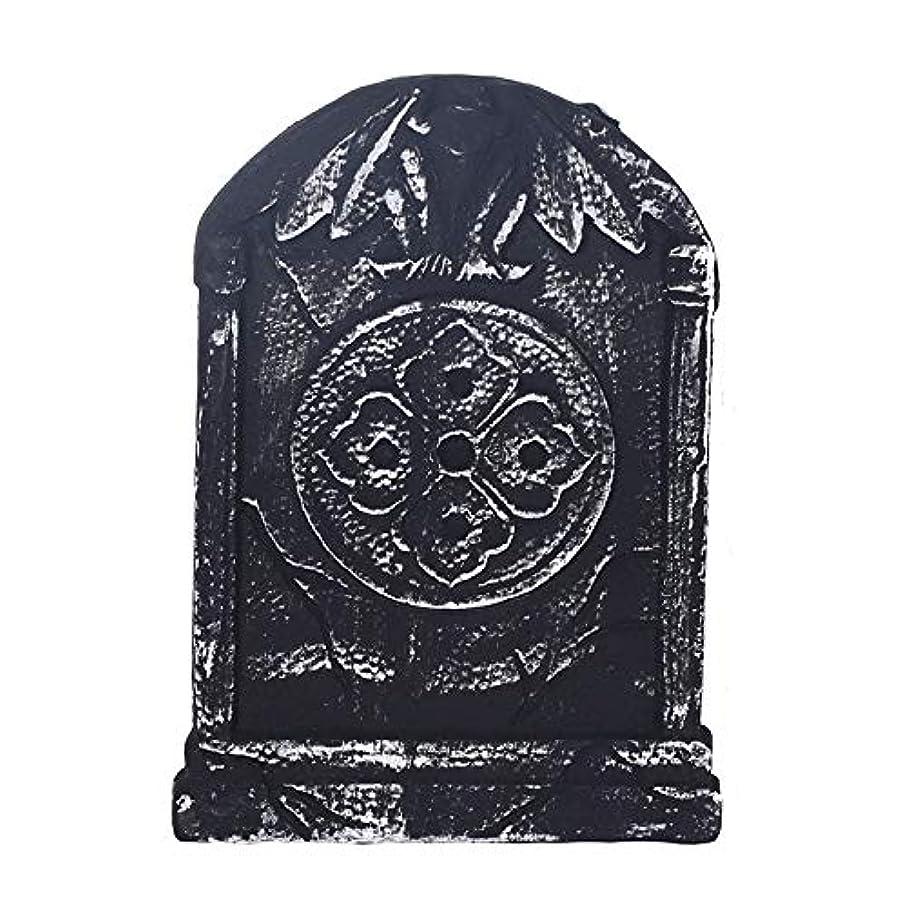 増強する機動免除するETRRUU HOME ハロウィーンの小道具3次元墓石写真写真用品バーお化け屋敷秘密の部屋ホラースカル装飾品