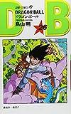 DRAGON BALL 26 (ジャンプコミックス)