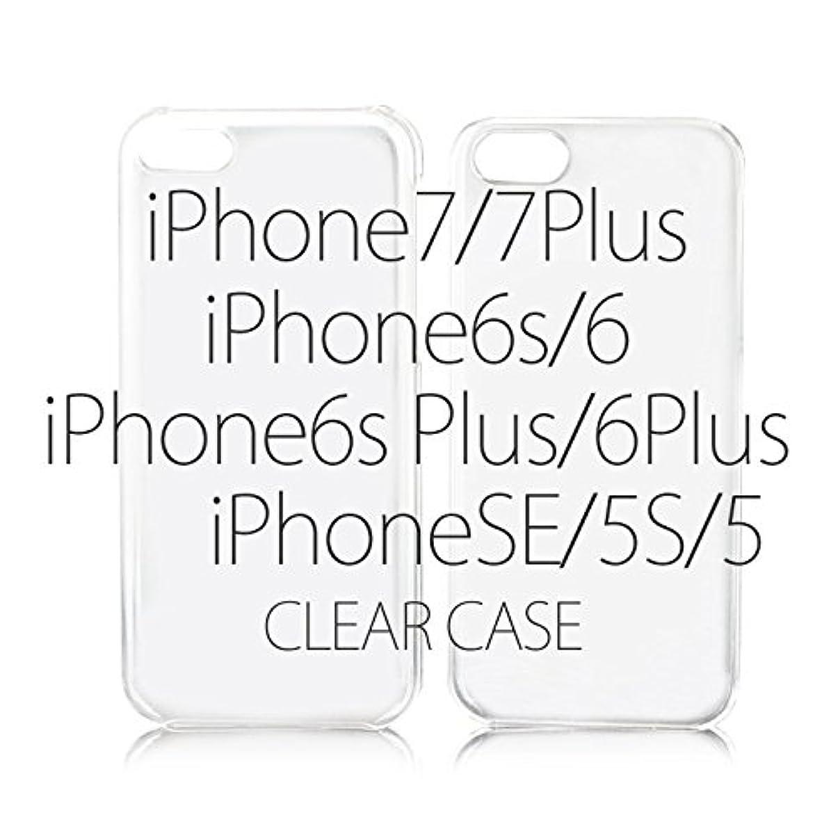 感嘆符あさり災難iPhone7 Plus ソフト ケース TPU クリア カバー ジャケット スーパークリア AIC-IP7PLUS-SCL