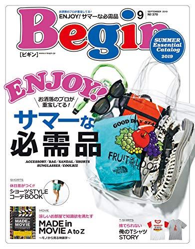 Begin (ビギン) 2019年 9月号 [雑誌]
