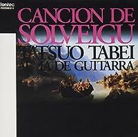 Cancion De Solvigu by Tatsuo Tabei (2007-06-20)