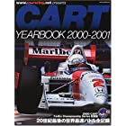CART YEARBOOK〈2000‐2001〉20世紀最後の世界最速バトル全記録