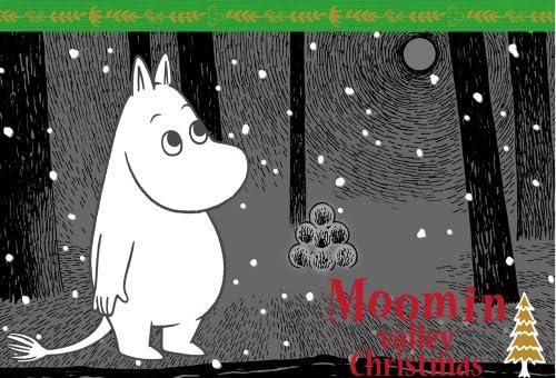 ムーミン谷の冬~クリスマス~ [DVD]